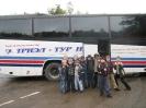 о поездке в дивеево_2