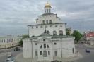 поездка во владимир_4